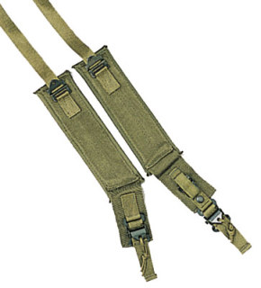 Rothco Alice Pack Frame Shoulder Straps-Rothco