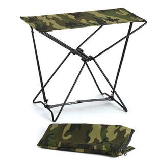 Camouflage Folding Camp Stools