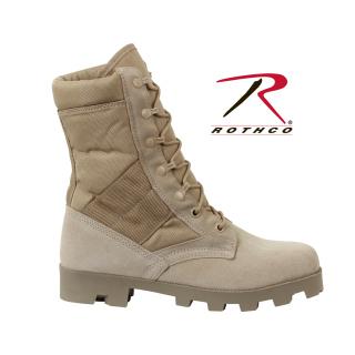 5057_Rothco G.I. Type Speedlace Combat / Jungle Boot-Rothco