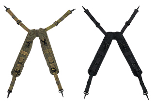 "Rothco G.I. Type ""H"" Style LC-1 Suspenders-"
