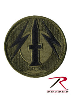 Rothco 56th Field Artillery Brigade Patch-