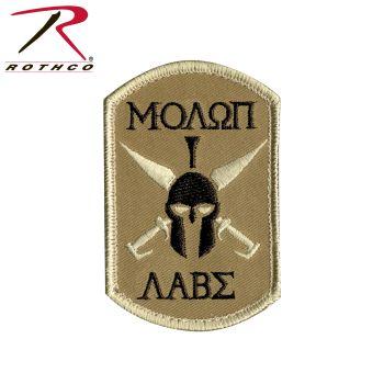 Rothco Molon Labe Spartan Morale Patch-
