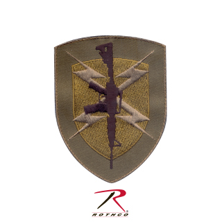 Rothco Gun Shield Morale Patch-Rothco