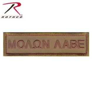 Rothco Molon Labe Morale Patch-