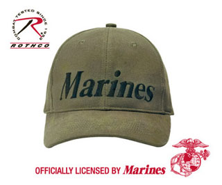 Rothco Marines Supreme Low Profile Cap-Rothco