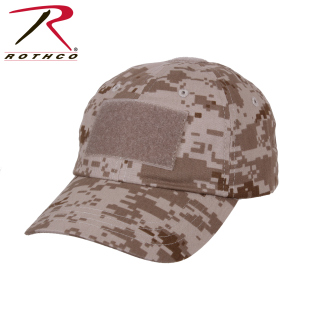 Rothco Tactical Operator Cap-