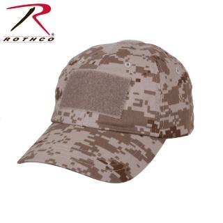 Rothco Tactical Operator Cap-