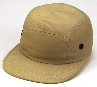 Rothco 5 Panel Military Street Cap-