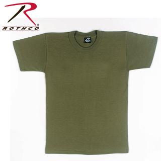 Rothco Heavyweight T-Shirt-