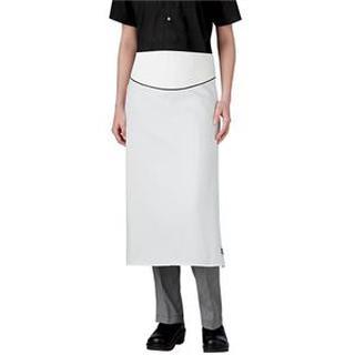 Royalty Chef Apron