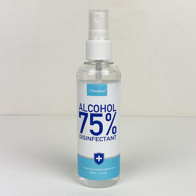 Disinfectant Spray - 100ml (3.4oz) -