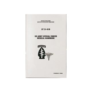Military Manuals & Books