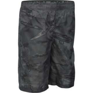 B's Freedom Edge Short-Under Armour