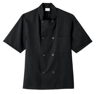 Five Star Short Sleeve Chef Jacket-Five Star