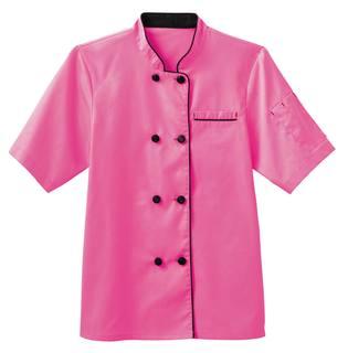Five Star Short Sleeve Executive Coat-