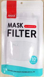 Pr 2.5 Filters -- Pack Of 10-