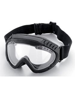 public_safety_eyewear.jpg