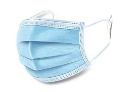 3 Ply Disposable Protective Mask : 50 count-