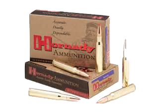 Rifle Duty Ammunition