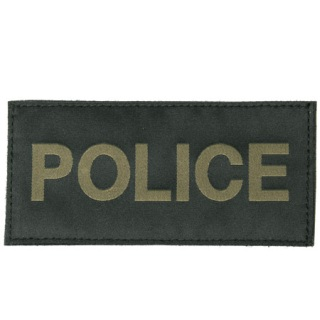 Police Patch-Blackhawk