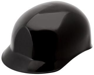 19019 901 Bump Cap 4 point plastic-